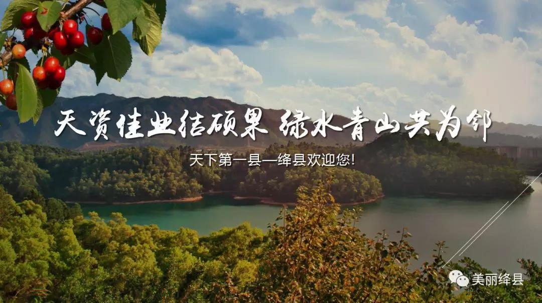 平陆县人民政府_优势项目-绛县人民政府门户网站
